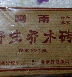 250 г пуэр чай 1967год старый  пуэр