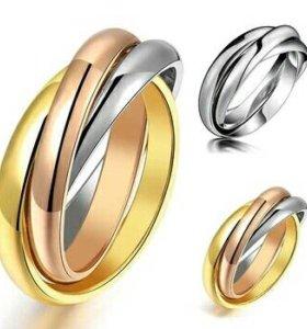 Кольца Тринити