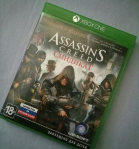Assassin's creed на xbox one