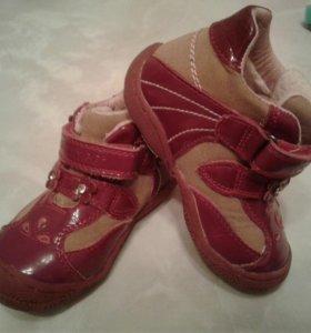 Ботинки на девочку 23 размер