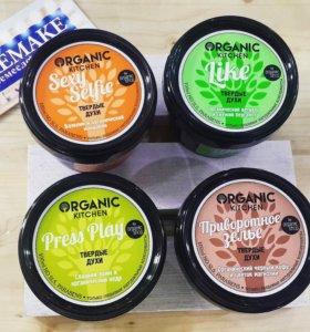 Твёрдые духи от Organic shop