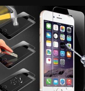 Защитное стекло iPhone 4/4s/5/5s/6/6+/6s/7/7+
