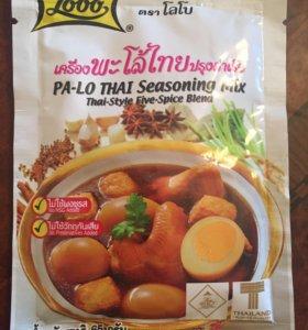"""Приправа для мяса и утки """"5 специй"""" Тайланд. 65 гр"""