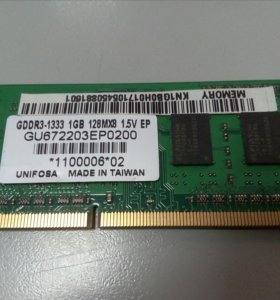 Модуль памяти DDR3