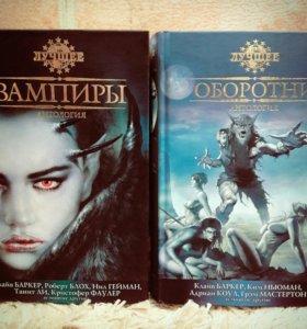 4 книги 📚