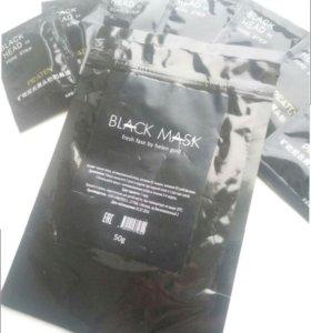 Black Mask Набор для полного ухода за кожей.
