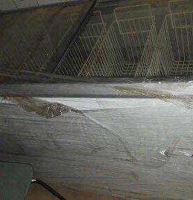 Морозильный ларь CARAVELL 535-935