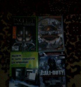 Игры для компа и 1 диск dvd