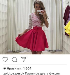 """Платье"""" Золотой песок""""оригинал"""