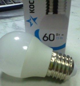 Лампочка светодиодная 7,5вт