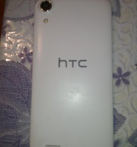HTC828h