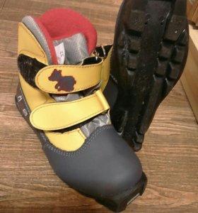 Ботинки лыжные 32 размер