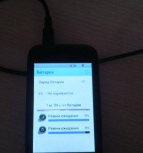 Телефон Explay 1
