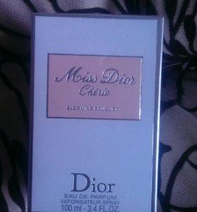 Miss Dior blodmming bouqet