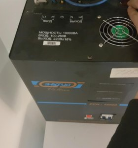 Стабилизатор напряжения РСН-10000 Voltron