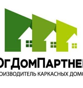 Быстровозводимые панельно-каркасные дома