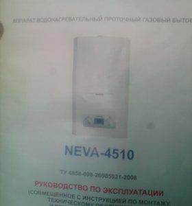 Газовая колонка NEVA-4510