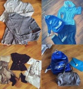 Одежда 42-44