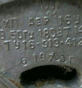 Электродвигатель аер 16 У4