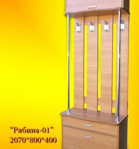 """Прихожая """"Рябина-1"""""""