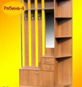 """Прихожая """"Рябина-4"""""""