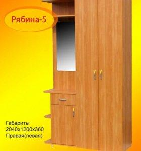 """Прихожая """"Рябина-5"""""""