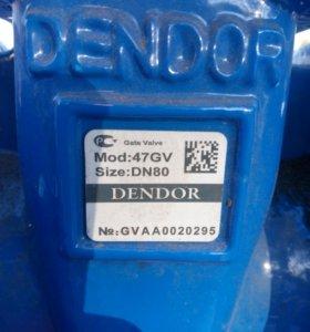 Задвижка фланцевая чугунная dendor 47GV диаметр 80