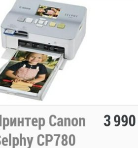 canon selphy cp 780