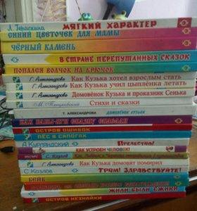 Детские книги цена за шт