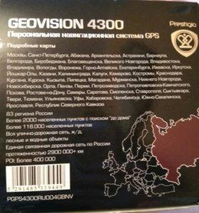 Навигатор PRESTIGIO GEOVISION 4300