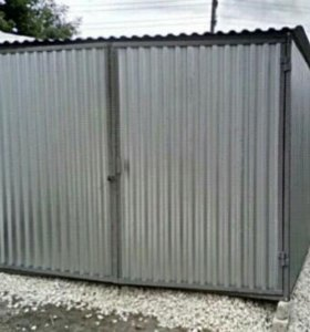 Реализую гаражи металлические