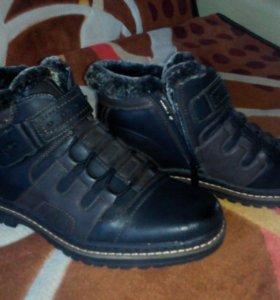 Мужские ботинки 45 р-р