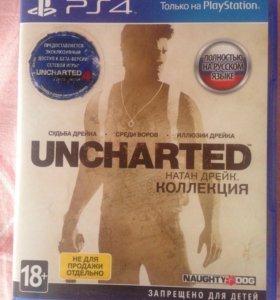 Uncharted коллекция обмен