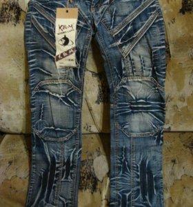Модные джинсы (новые)