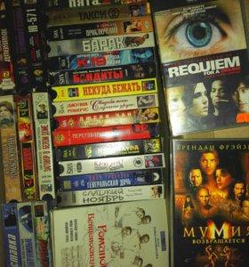 Фильмы на видеокассетах