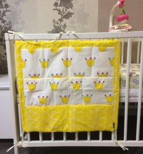 Органайзер сумка на детскую кровать