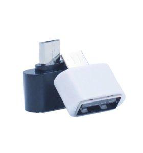 USB-Переходник