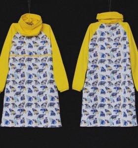 платье, кофта для гв