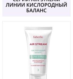 Крем для лица