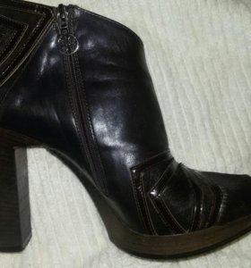 Ботиночки Fabi б/у