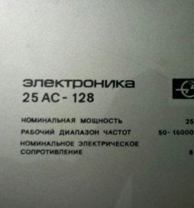 Акустика Электроника - 25 АС - 128