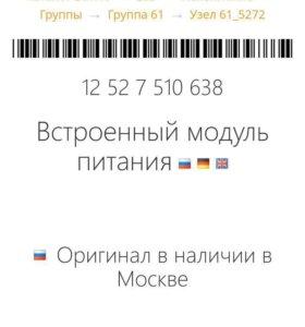 MPM ЭЛЕКТРОННЫЙ БЛОК