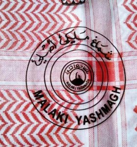 "Арабский платок шемаг (арафатка) ""Malaki Yashmagh"""