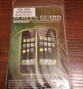 Пленка для iPhone 4,4s панелька для iPhone 3