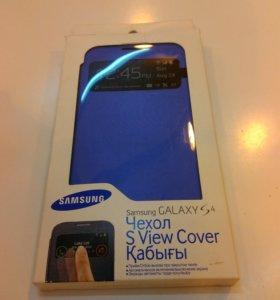 Чехлы на Samsung S4(новые)