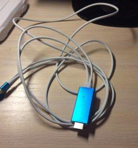 ПРОДАМ HDMI lighting для iphone