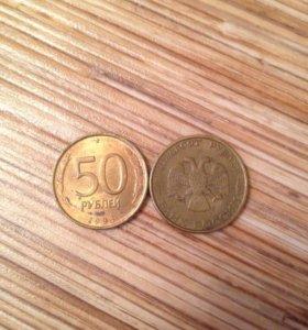 Продам монеты 1993 года