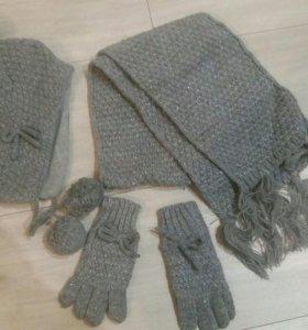 Комплект(шарф шапка перчатки)