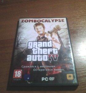 Диск GTA - зомби апокалипсис