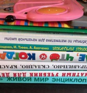 Книги и подставка для книг.